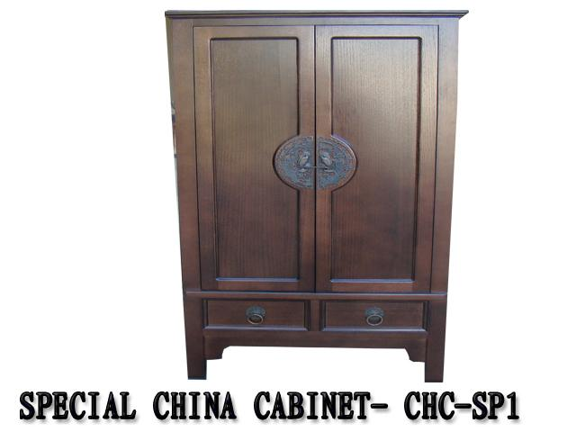 SPECIAL CHINA CABINET CHC SP1Golden Wood Furniture : CHC SP1 2013 05 1503 56 04 PM from www.goldenwoodfurniture.com.au size 640 x 480 jpeg 27kB